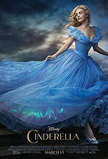 Dream Big Princess Series AMC Crawfordsville 8