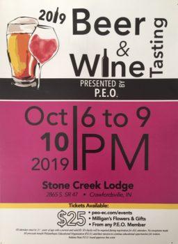 2019 Beer and Wine Tasting